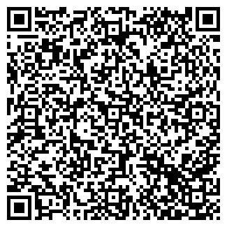 QR-код с контактной информацией организации ЮНОСТЬ УСЦ