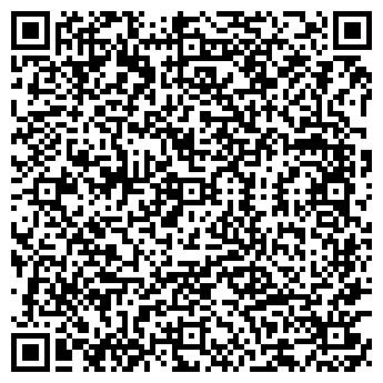 QR-код с контактной информацией организации СОЛАРЕКС-СТАЙЛ, ООО