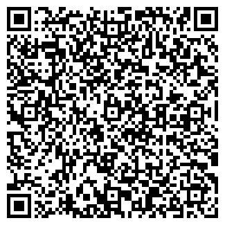 QR-код с контактной информацией организации ООО НАРОДНЫЙ ПЛАСТИК