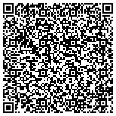"""QR-код с контактной информацией организации ООО Торгово-промышленная компания """"Хамелеон"""""""