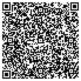 QR-код с контактной информацией организации УТРО ВЕЧЕРА МУДРЕНЕЕ