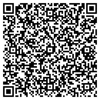 QR-код с контактной информацией организации КОРАЛЛ ОТДЫХ