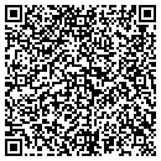 QR-код с контактной информацией организации РЕЧНЫЕ КРУИЗЫ