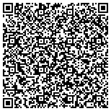 """QR-код с контактной информацией организации ООО АН """"ОБЛИК"""" гор. Климовска."""