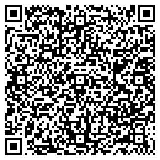 QR-код с контактной информацией организации АКЦЕПТ