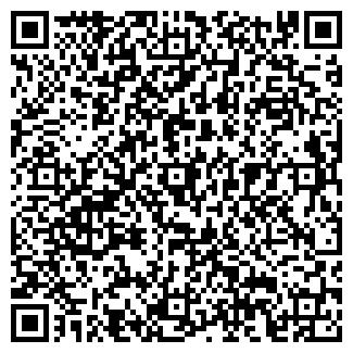 QR-код с контактной информацией организации ОДИССЕЙ