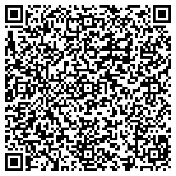 QR-код с контактной информацией организации РЕГИСТРАЦИОННАЯ ПАЛАТА
