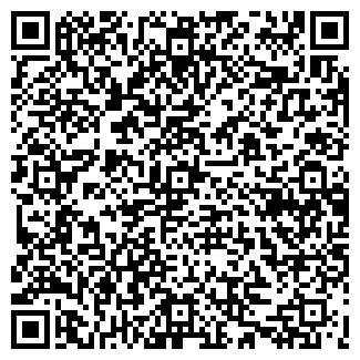 QR-код с контактной информацией организации САБИНА