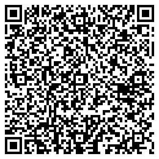 QR-код с контактной информацией организации ЦЕНТАВР