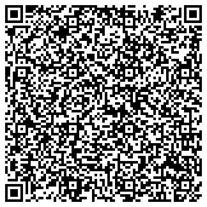 QR-код с контактной информацией организации СЛОВО ЖИЗНИ БИБЛЕЙСКИЙ ЦЕНТР ХРИСТИАН ВЕРЫ ЕВАНГЕЛЬСКОЙ