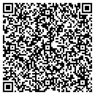 QR-код с контактной информацией организации АВТОРИТЕТ-АВТО