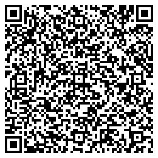 QR-код с контактной информацией организации УНИВЕРСАЛСЕРВИС-99