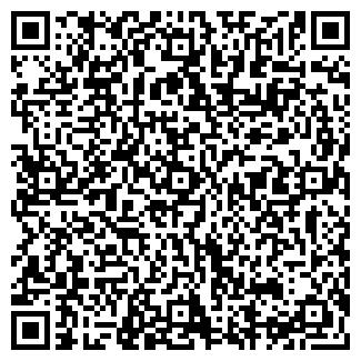 QR-код с контактной информацией организации ДИЛПЛАСТ