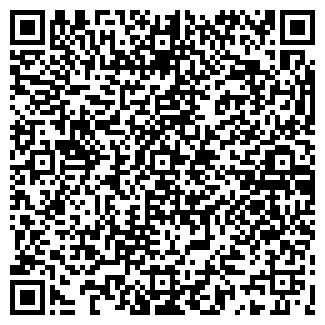 QR-код с контактной информацией организации ПРОФФИ
