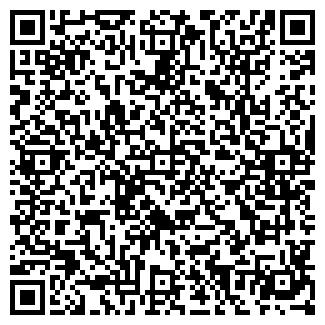 QR-код с контактной информацией организации СИМПЛЕКС-К