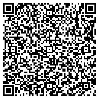 QR-код с контактной информацией организации СТРОЙ-ПЛАСТ