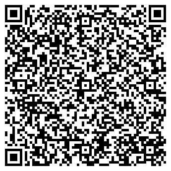"""QR-код с контактной информацией организации ГАУЗ МО """"Клинская"""""""