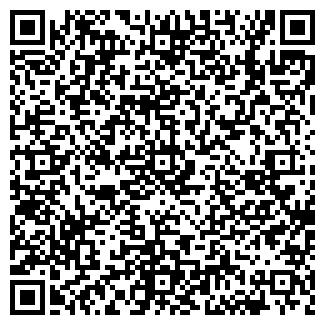 QR-код с контактной информацией организации АСТЕРИ-ТАЛАССО