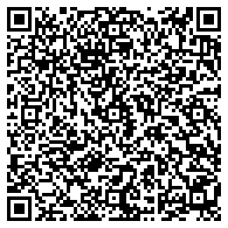 QR-код с контактной информацией организации РЕВЕРАНС