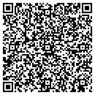 QR-код с контактной информацией организации АМАЗОНКА