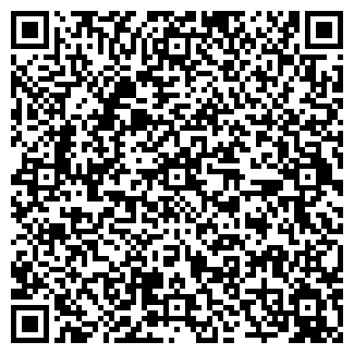 QR-код с контактной информацией организации АРТИ