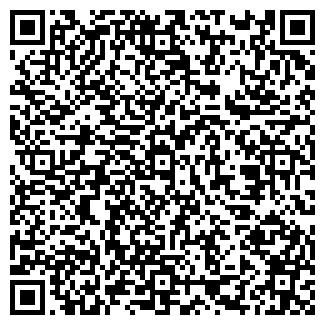 QR-код с контактной информацией организации БИГУДИ