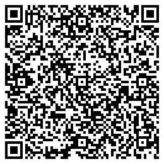 QR-код с контактной информацией организации БЭЛЛЬ