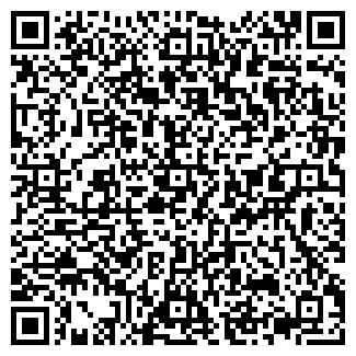 QR-код с контактной информацией организации ДОРАДО
