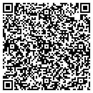 QR-код с контактной информацией организации ИННЕЛЬ