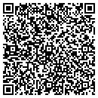 QR-код с контактной информацией организации ИННЕС