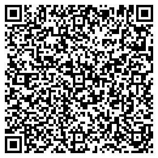 QR-код с контактной информацией организации МЕГА-БАЛТ