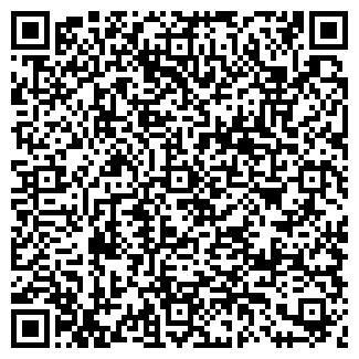 QR-код с контактной информацией организации БЫТСЕРВИС