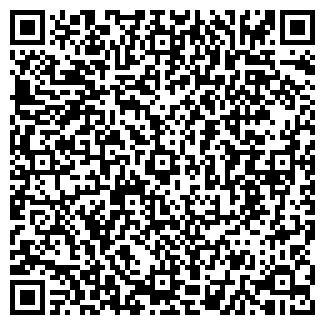 QR-код с контактной информацией организации ФАВОРИТ Н