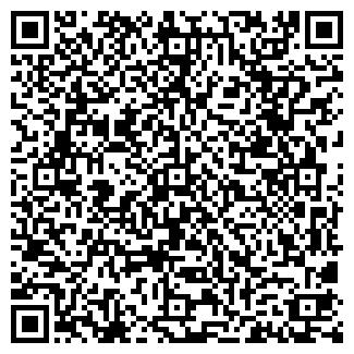 QR-код с контактной информацией организации ХАЙДАР