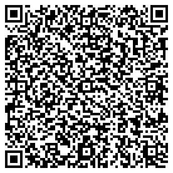 QR-код с контактной информацией организации Операционная касса № 2563/056
