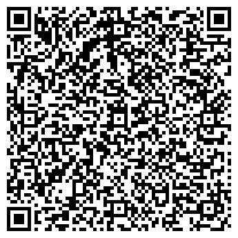QR-код с контактной информацией организации Дополнительный офис № 2563/032