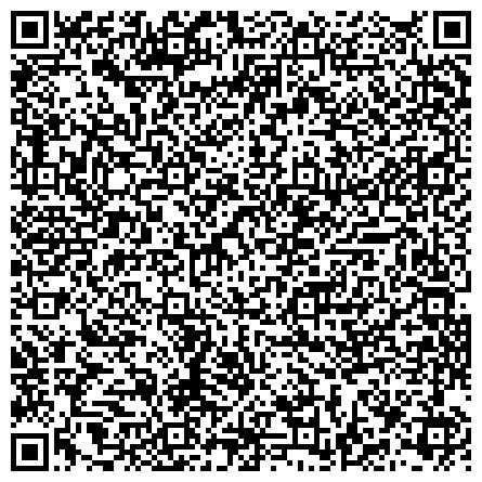 QR-код с контактной информацией организации ЗАРАЙСКИЙ РАЙОННЫЙ ОТДЕЛ СУДЕБНЫХ ПРИСТАВОВ