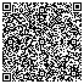 QR-код с контактной информацией организации Операционная касса № 2563/027