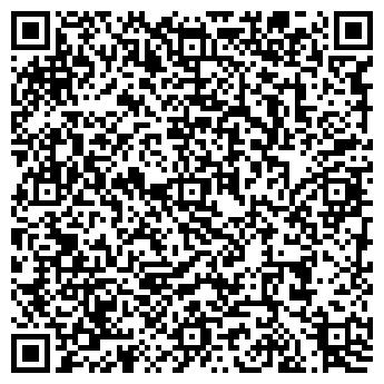 QR-код с контактной информацией организации Операционная касса № 2563/034