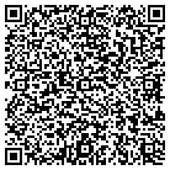 QR-код с контактной информацией организации Операционная касса № 2563/035