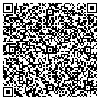 QR-код с контактной информацией организации Операционная касса № 2563/053