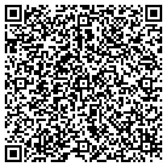 QR-код с контактной информацией организации Операционная касса № 2563/054