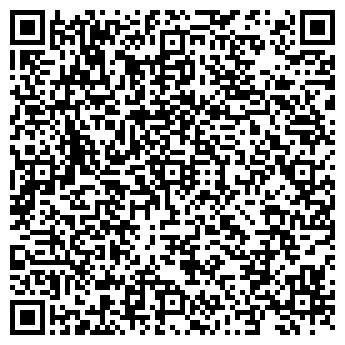 QR-код с контактной информацией организации Операционная касса № 2563/057