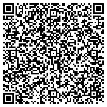 QR-код с контактной информацией организации Операционная касса № 2563/059