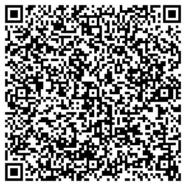 QR-код с контактной информацией организации МОНЕТНЫЙ ЩЕБЕНОЧНЫЙ ЗАВОД