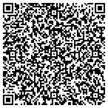 QR-код с контактной информацией организации ООО «Дружба»