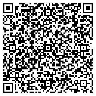 QR-код с контактной информацией организации КРАСНЫЙ ДРАКОН