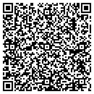 QR-код с контактной информацией организации УЛИЦА 8