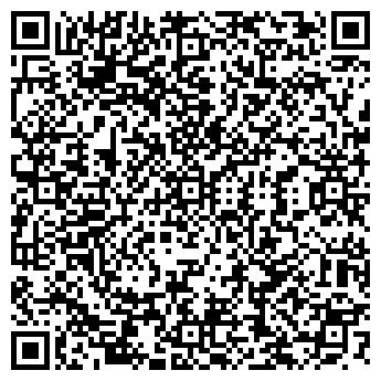 QR-код с контактной информацией организации СТАРЫЙ КЛИН