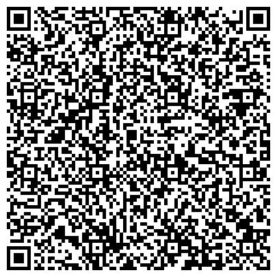QR-код с контактной информацией организации КРИСТАЛ СВЕРДЛОВСКАЯ ОБЛАСТНАЯ ТУБЕРКУЛЕЗНАЯ БОЛЬНИЦА САНАТОРНОЕ ОТДЕЛЕНИЕ БАЖЕНОВО